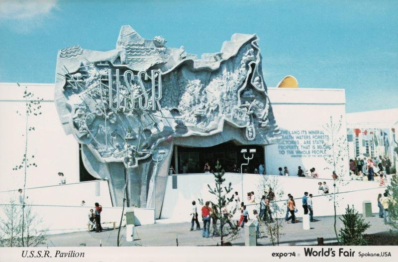 The U.S.S.R. Pavilion