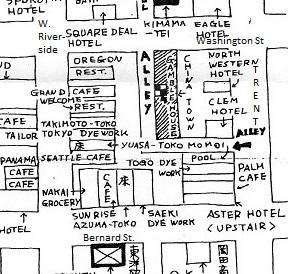 Trent Alley, 1910