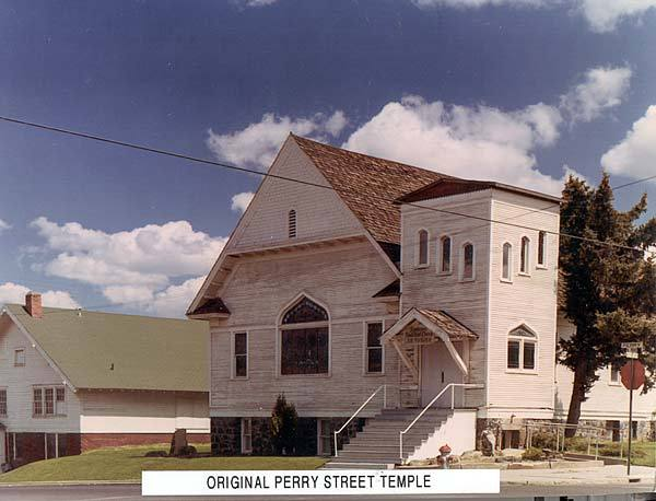 Original Perry Street Temple