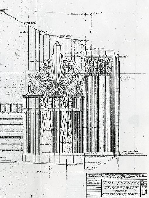 Architectural Detail of the Auditorium