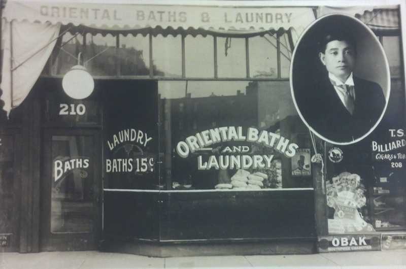 Oriental Baths and Laundry 1913