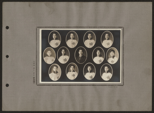 N.A.C. Baseball Team