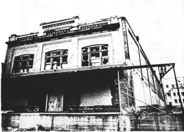 Commission Building ca. 1930s