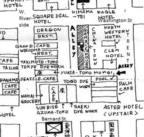 Trent Alley 1910