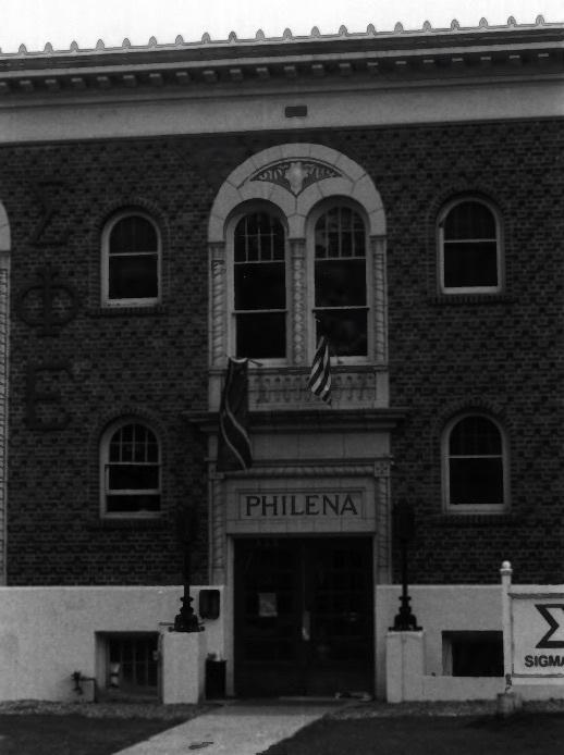 Philena Doorway